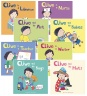 Cover image for All About Clive Board book Set of 8