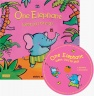 Cover image for One Elephant went out to Play