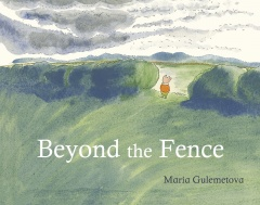 Beyond the fence cover